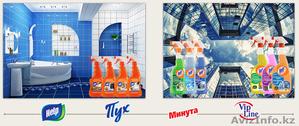 House cleaninG, Приглашает к сотрудничеству по бытовой химии. Жанаозен - Изображение #10, Объявление #1636226