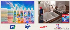 House cleaninG, Приглашает к сотрудничеству по бытовой химии. Жанаозен - Изображение #9, Объявление #1636226