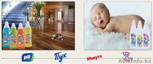House cleaninG, Приглашает к сотрудничеству по бытовой химии. Жанаозен - Изображение #8, Объявление #1636226