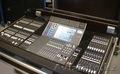 Yamaha цифровой микшер O2R96V2