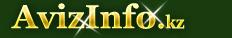 Трубы и фитинги из полипропилена - ищем дилеров в Жанаозене, продам, куплю, водоснабжение в Жанаозене - 1621852, zhanaozen.avizinfo.kz