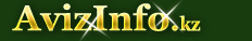 Услуги Бани в Жанаозене,предлагаю услуги бани в Жанаозене,предлагаю услуги или ищу услуги бани на zhanaozen.avizinfo.kz - Бесплатные объявления Жанаозен